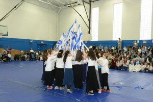 Yom Ha'atmaut Celebration