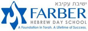 Farber Hebrew Day School