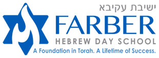 Farber Hebrew Day School - Not Just A School.. A Community