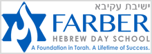 Farber Hebrew Day School