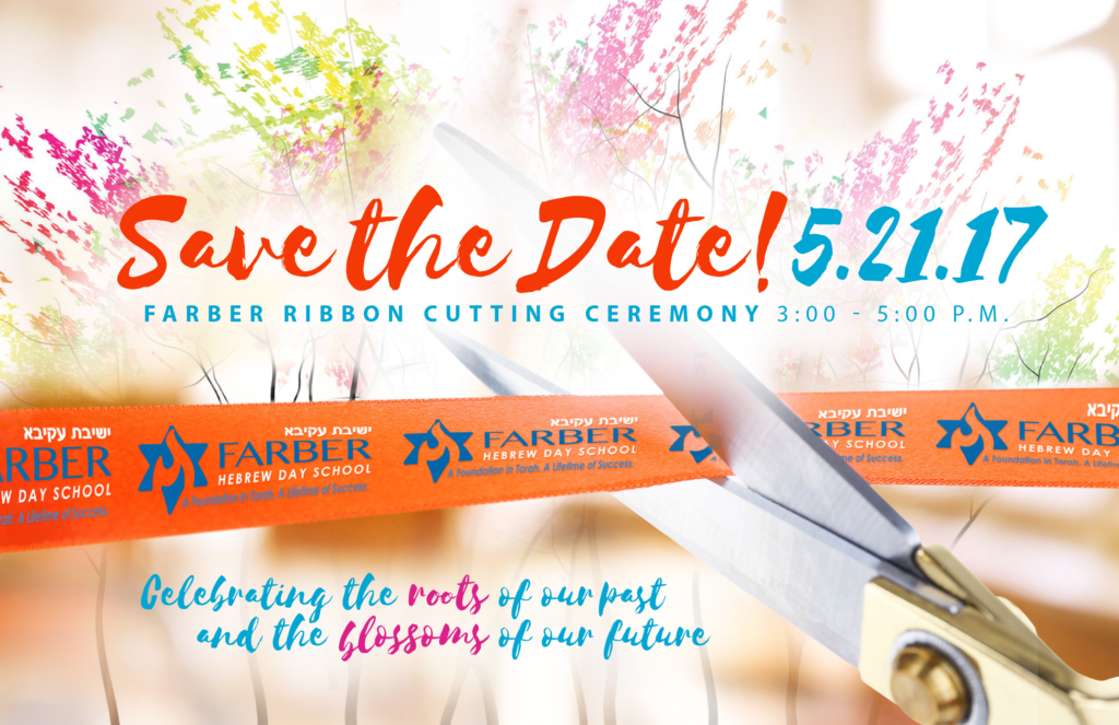 FHDS Roots and Blossoms Save the Date - jpg