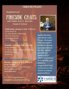 Fireside chats (1)