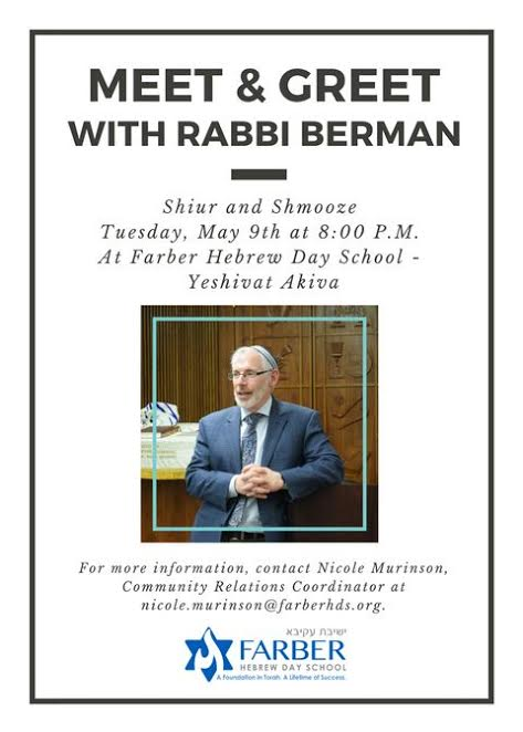 Meet and Greet with Rabbi Berman