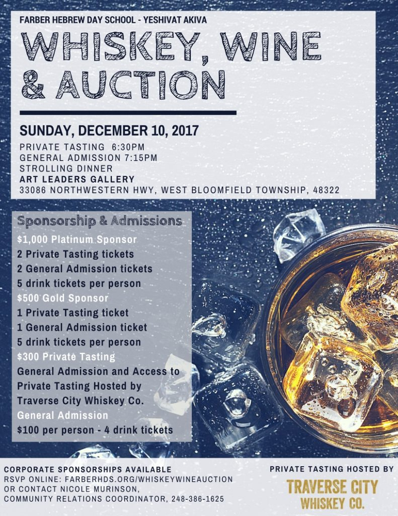 Whiskey Wine Auction Farber Hebrew Day School